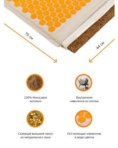 Buy Relaxmat Massage mat, color: orange, 40 x 30 cm | Online Pharmacy | https://buy-pharm.com