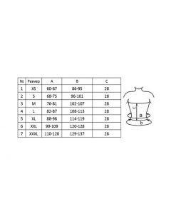Buy Almed Elastic medical warming belt (with merino wool) # 2 | Online Pharmacy | https://buy-pharm.com
