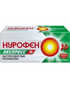 Buy Nurofen Express Medication, 200 mg capsules, 24 pcs | Online Pharmacy | https://buy-pharm.com
