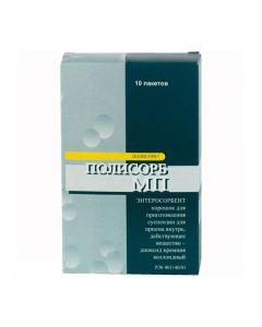 Buy Enterosorbent Polysorb MP, 3.0, No. 10, powder in sachets | Online Pharmacy | https://buy-pharm.com