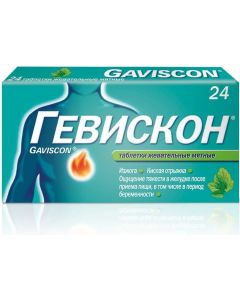 Buy Gaviscon tab. chewing # 24 (mint) | Online Pharmacy | https://buy-pharm.com