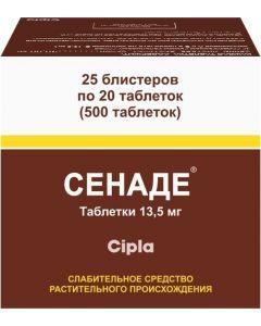 Buy Senade tab. 13.5 mg # 500  | Online Pharmacy | https://buy-pharm.com