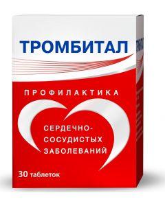Buy Thrombital Tablets p / o captive, 75mg + 15.20mg, # 30 | Online Pharmacy | https://buy-pharm.com