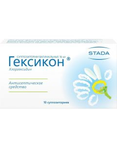 Buy Hexicon supp. vaginas. 16mg # 10 | Online Pharmacy | https://buy-pharm.com