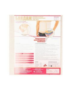 Buy Bandage Extraplus BKP-Unga Universal S-322, compression, postoperative, knitted-elastic, size 4 | Online Pharmacy | https://buy-pharm.com