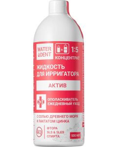 Buy Waterdent Liquid for irrigator Active, 500 ml | Online Pharmacy | https://buy-pharm.com
