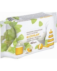 Buy Wet phyto-wipes LOVULAR (LOVULAR) 40 pcs / pack for breast, nipple, pacifiers | Online Pharmacy | https://buy-pharm.com