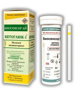 Buy Visual test strips 'Ketogluk -1 '# 50 | Online Pharmacy | https://buy-pharm.com