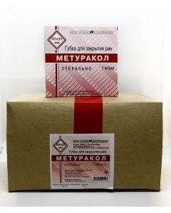 Buy METURACOL sponge for closing wounds 90x90 mm | Online Pharmacy | https://buy-pharm.com