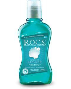 Buy ROCS Mouthwash Active Calcium, 250 ml   Online Pharmacy   https://buy-pharm.com