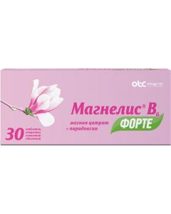 Buy Magnelis B6 forte Tablets p / o, 100 mg +10 mg, No. 30 | Online Pharmacy | https://buy-pharm.com
