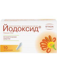 Buy Iodoxide vaginal suppositories 200 mg, No. 10 | Online Pharmacy | https://buy-pharm.com