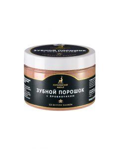 Buy Tooth powder with probiotic, vanilla flavor | Online Pharmacy | https://buy-pharm.com