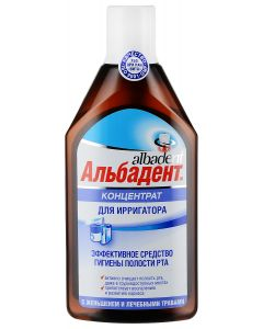 Buy Liquid for irrigator Albadent Albadent Concentrate for irrigator, 400 ml, 400 | Online Pharmacy | https://buy-pharm.com