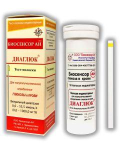 Buy Visual test strips 'Diagluk' # 50 | Online Pharmacy | https://buy-pharm.com