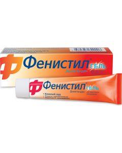 Buy Fenistil gel for external use 0.1% tube 30g | Online Pharmacy | https://buy-pharm.com