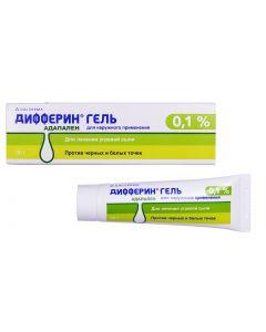 Buy Differin® Gel Topical 0.1%, 30g | Online Pharmacy | https://buy-pharm.com