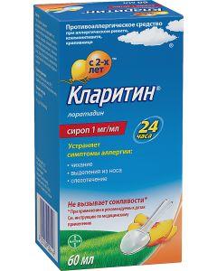 Buy Claritin syrup 1 mg / ml 60 ml | Online Pharmacy | https://buy-pharm.com