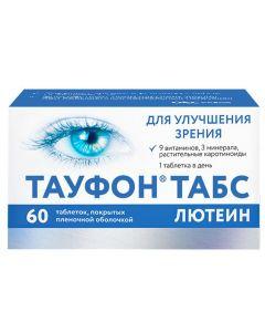Buy Taufon Tabs Lutein coated tablets, # 60  | Online Pharmacy | https://buy-pharm.com