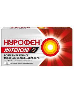 Buy Nurofen Intensive tab. p / o captivity. 200mg + 500mg # 12 | Online Pharmacy | https://buy-pharm.com
