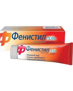 Buy Fenistil gel for external use 0.1% tube 50 g  | Online Pharmacy | https://buy-pharm.com