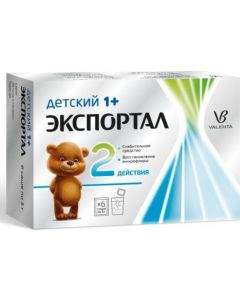 Buy Exported since. prigot. r-ra d / int. reception for children Pak. 5g # 6 | Online Pharmacy | https://buy-pharm.com