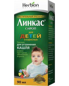 Buy Linkas syrup fl. 90ml | Online Pharmacy | https://buy-pharm.com