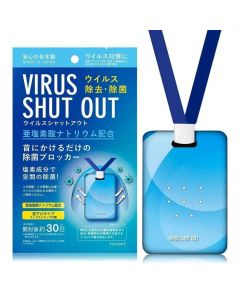 Buy Portable virus blocker Virus Shut Out | Online Pharmacy | https://buy-pharm.com