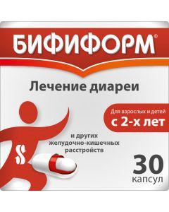Buy Bifiform caps. ksh / sol. №30 | Online Pharmacy | https://buy-pharm.com