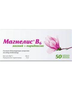Buy Magnelis B6 tab. p / o No. 50 | Online Pharmacy | https://buy-pharm.com