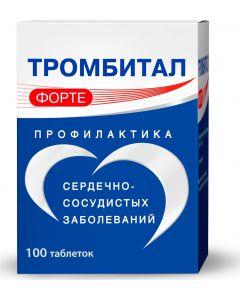 Buy Thrombital Forte tab. p / o captivity. 150mg + 30.39mg # 100  | Online Pharmacy | https://buy-pharm.com
