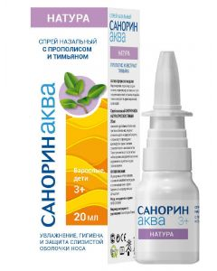 Buy sSanorin Aqua Natura propolis thyme nasal spray, 20 ml | Online Pharmacy | https://buy-pharm.com