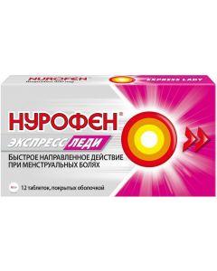 Buy Nurofen Express Lady tab. p / o 400mg # 12 | Online Pharmacy | https://buy-pharm.com