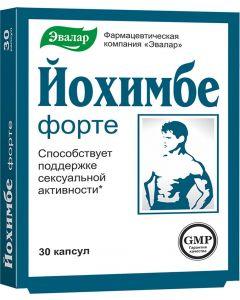 Buy Yohimbe-forte, 30 capsules | Online Pharmacy | https://buy-pharm.com