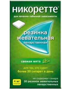 Buy Nicorette Chewing gum Fresh mint 4 mg, # 30 | Online Pharmacy | https://buy-pharm.com