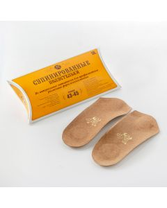 Buy Supinated half insoles Dr. Bykov, size 43-45 (Yekaterinburg) | Online Pharmacy | https://buy-pharm.com