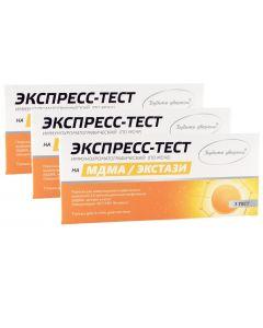 Buy Be sure Rapid ECSTASY test - 3 pcs | Online Pharmacy | https://buy-pharm.com