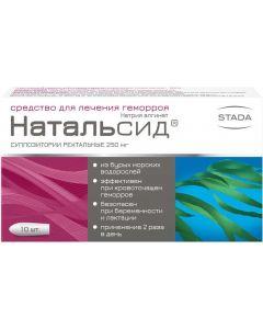 Buy Natalsid supp. rectal 250mg # 10   Online Pharmacy   https://buy-pharm.com