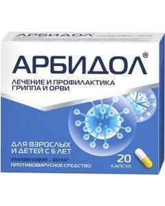 Buy Arbidol caps. 100mg # 20  | Online Pharmacy | https://buy-pharm.com