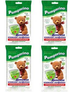 Buy Pamperino antibacterial baby wipes, set of 4 packs of 20 each  | Online Pharmacy | https://buy-pharm.com