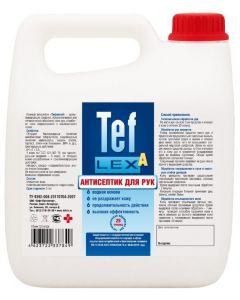 Buy Disinfectant Teflex A, 5000 ml, antiseptic | Online Pharmacy | https://buy-pharm.com