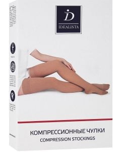 Buy Compression stockings Luomma Idealista 1st class, color: black. ID-300. Size XL (5) | Online Pharmacy | https://buy-pharm.com
