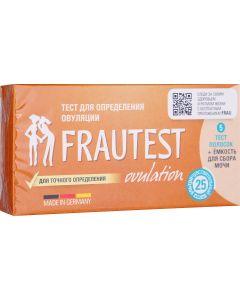 Buy Frautest Ovulation test, test strips, 5 pcs | Online Pharmacy | https://buy-pharm.com