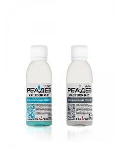 Buy Disinfectant Readez plus 50 ml + 50 ml   Online Pharmacy   https://buy-pharm.com