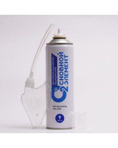 Buy Oxygen cartridge with a soft mask 'Basic Element' 9 liters (Breathing mixture) | Online Pharmacy | https://buy-pharm.com