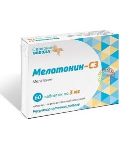 Buy Melatonin-SZ 3 mg No. 60 film- coated tablets  | Online Pharmacy | https://buy-pharm.com