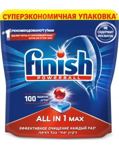 Buy Finish AllinOne Dishwasher Tablets, phosphate-free, 100 pieces | Online Pharmacy | https://buy-pharm.com