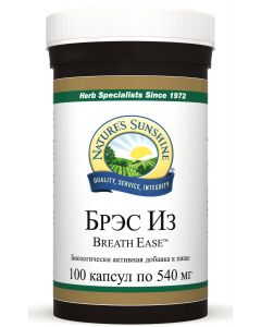Buy Bras Iz Reduces Cough and Sore Throat for Colds and Bronchitis NSP NSP, 100 540 mg | Online Pharmacy | https://buy-pharm.com