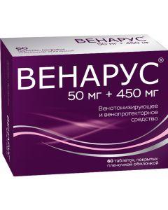Buy Venarus tab. p / o captivity. 500 mg # 60  | Online Pharmacy | https://buy-pharm.com