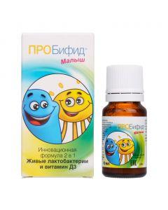 Buy BAA PROBIFID 'Kid', 10 ml | Online Pharmacy | https://buy-pharm.com